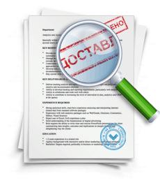 Документальное подтверждение доставки факса