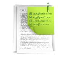 получение факсов