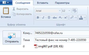 smtp_client